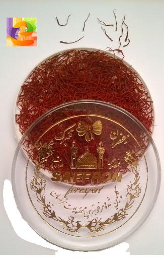 زعفران 1 گرمی الین