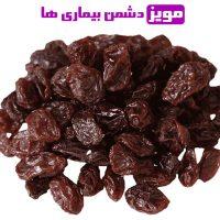656 | عرضه مرغوب ترین زعفران در فروشگاه الینی